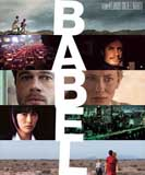 Babel-small