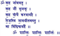 Upanishads-small